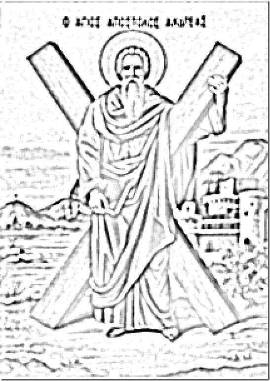 apostolos_andreas_2_p01(1)