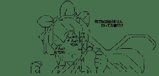 古宮柚子(猫神やおよろず)