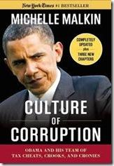 CultureOfCorruptionBookCvr