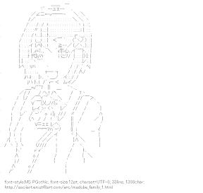 [AA]Madobe Nanami (Windows 7)