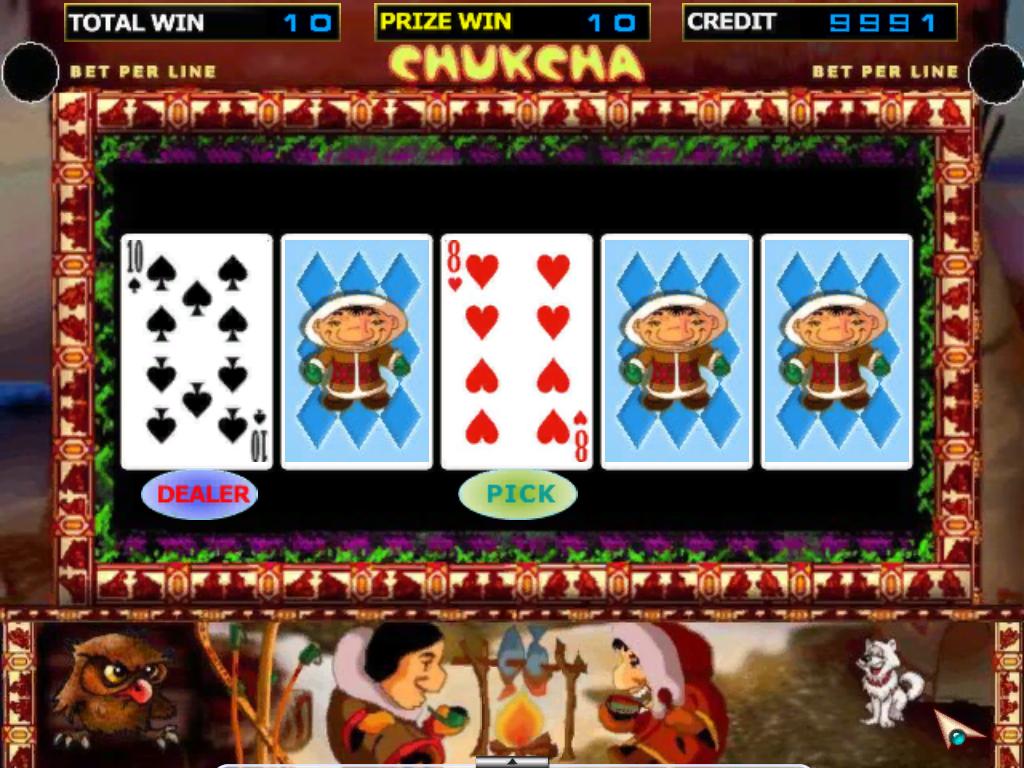 Азартные игры играть сейчас без регист как организовать азартные игры легально