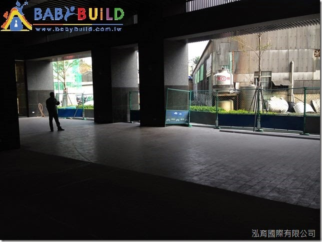 合輝鼎苑_室內兒童遊戲設施新建工程