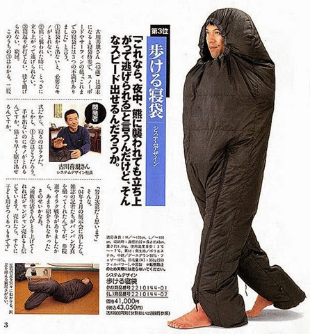 freaky and funky sleeping bag