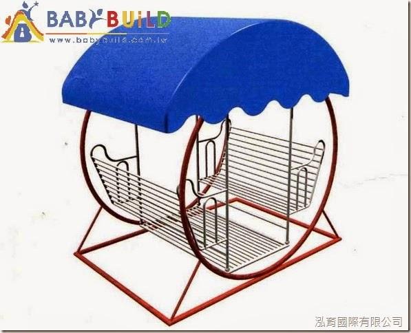 BabyBuild 組合搖椅