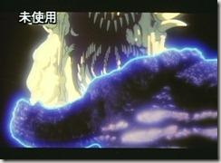 Godzilla vs Biollante Cut Scene Anime Ending