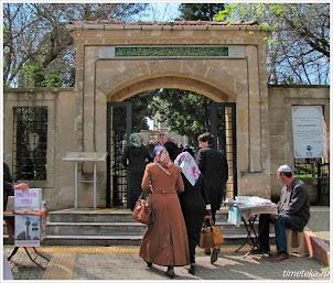 Вход в парк, где находится Могила Юши. Гора Бейкос. Турция. www.timeteka.ru