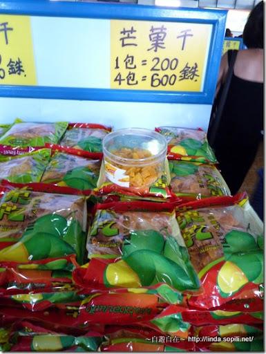 泰國名產店-芒果乾