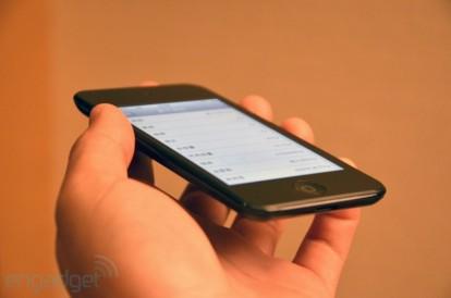 iphone-5-2011-6-2011-08-21-08-40.jpg