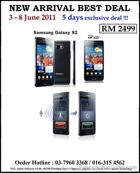 Samsung-Galaxy-S2-Best-Deal-2011-EverydayOnSales-Warehouse-Sale-Promotion-Deal-Discount