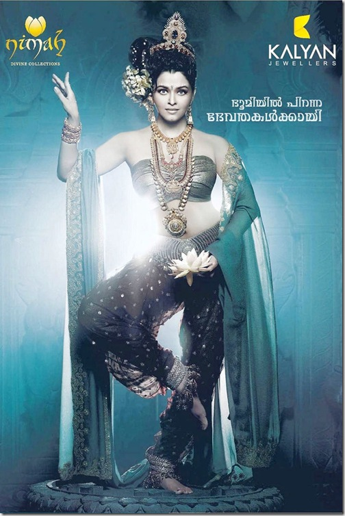 Aishwarya-Rai-Bachchan-Pose-For-Kalyan-Jewellery