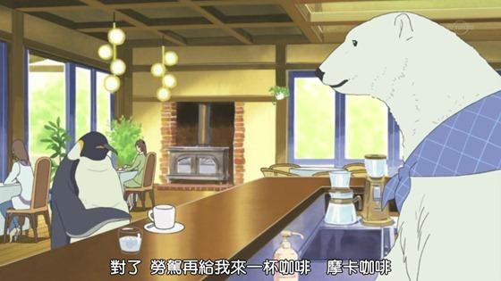 千夏-sakura cafe-白熊咖啡廳-01.mp4_20120506_220904.155