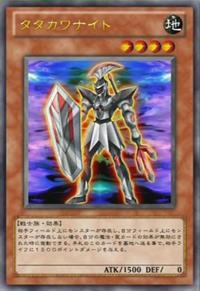 300px-TatakawaKnight-JP-Anime-ZX