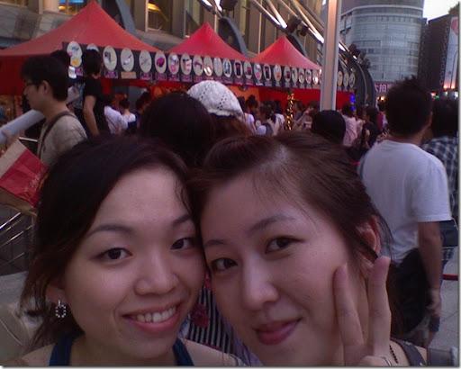 安室2009鑽漾巡迴演場會-6