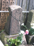 Fukagawa graveyard: an old haka stone monument.