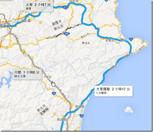 new google maps-11