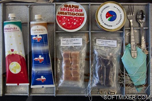 Piwa-kosmonavtov-rossijskogo-proizvodstva