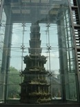 The Wongaksa Pagoda in the Tapgol Park in Seoul