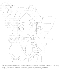[AA]Cure Diamond (PreCure Dokidoki!)