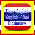 App dictionary แปล ไทย เป็น อังกฤษ apk for kindle fire