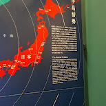 the korean problem in Chiyoda, Tokyo, Japan