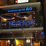 italian grill AO in hiroshima in Hiroshima, Hirosima (Hiroshima), Japan