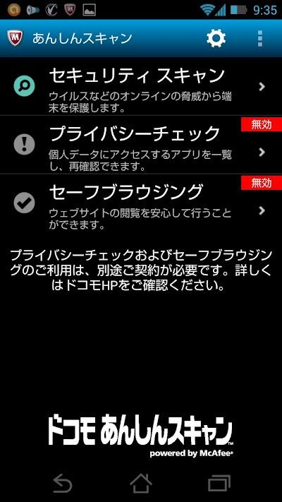 2014-05-29 09.35.41.jpg