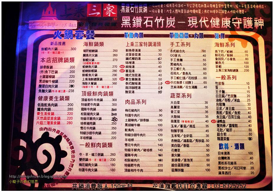 20120124-27food20.jpg