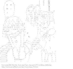 [AA]Yeti & Muromi-san (Namiuchigiwa no Muromi-san)