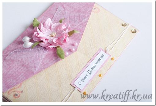 конверт для свадьбы с карточкой2