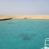 Ägypten 578.JPG