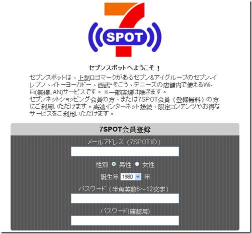 japan wifi-01