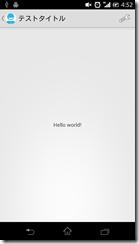 device-2012-12-12-045232