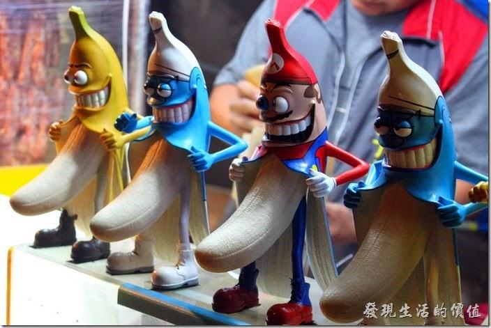 現在的墾丁大家有好幾攤的商家居然把這麼邪惡又有去的東西擺出來,還故意把【香蕉】露出來~~更露出詭異的笑臉,讓人不多看一眼都難,可是我有點想吃耶~