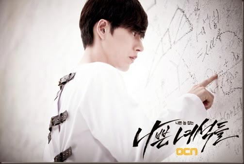 925-park-hae-jin-bad-guy