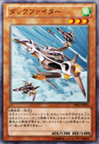 Duckfighter-PR03-JP-OP