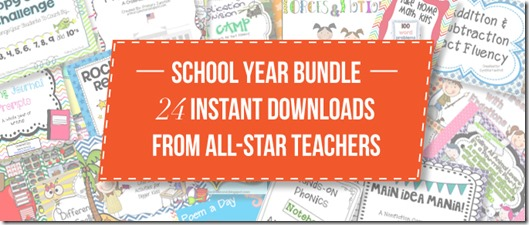 Educents Bundle