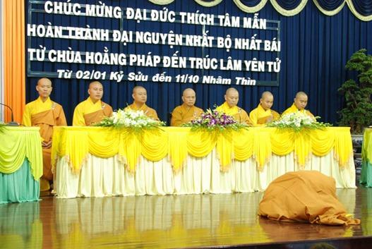 dai-duc-thich-tam-man-ve-chua-hoang-phap (4)