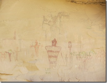 moab_sego_canyon_pictographs_private_prop2