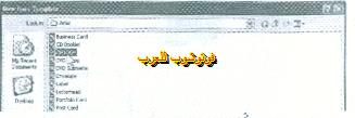 المهارات الاساسيه-20141104210716-00016_09