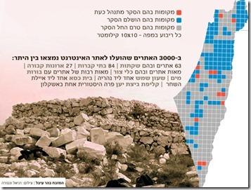 Map-468