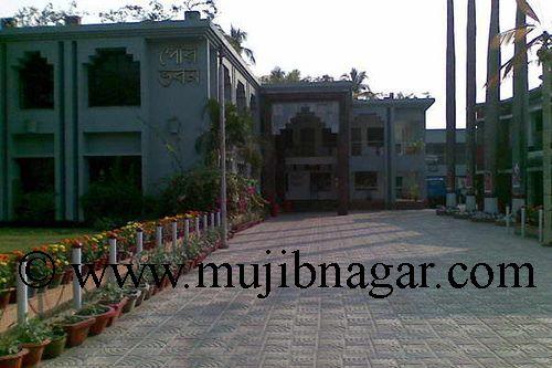 Meherpur-Town-Campus.jpg