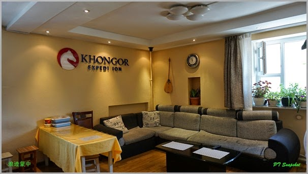 Khongor Expedition