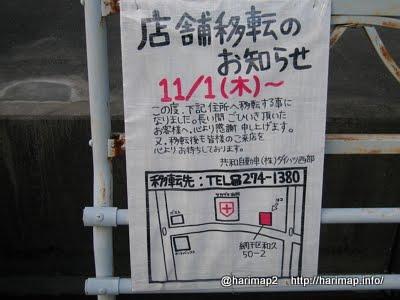 daihatu2.jpg