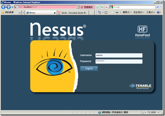 nessus5_scan1