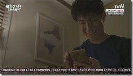 Plus.Nine.Boys.E10.mp4_003402165_thumb[1]