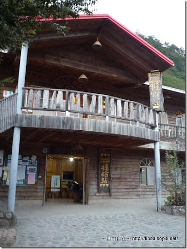 司馬庫斯部落-雅竹餐廳