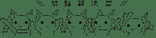 Kyubey (Puella Magi Madoka Magica)