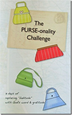 TPC Cover (2)