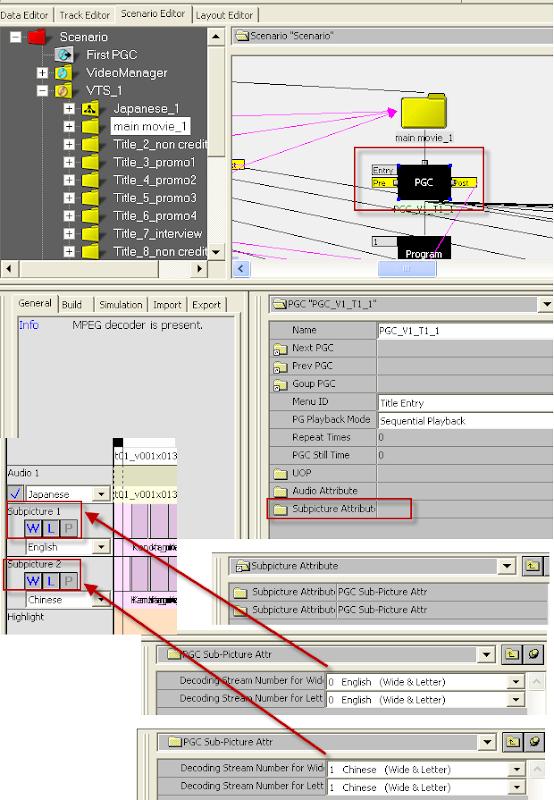 Scenarist 169 custom subp stream 2_thumb[2]