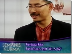 doa-ayat-quran-pembatal-sihir